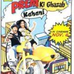 Ajab Prem Ki Gazab Kahani | Tera Hone Laga Hoon mp3 full song