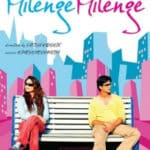 Milenge Milenge – Music Rating ( * * * * )