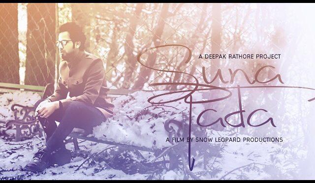 #DeepakRathore – Suna Pada