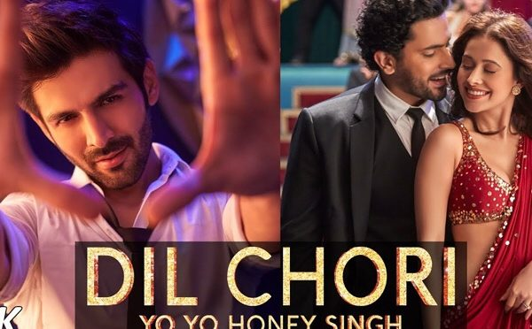 dil chori honey singh