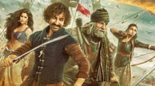 Thugs of Hindostan Trailer – Aamir | Katrina