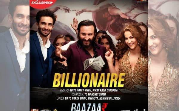 Billionaire – Yo Yo Honey Singh | Baazaar