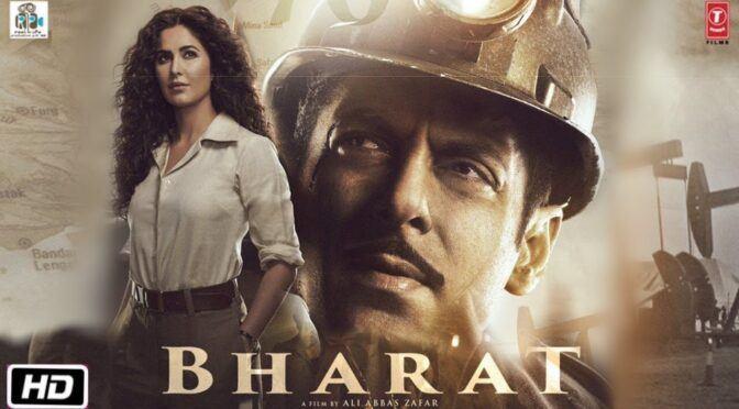 Bharat Trailer | Salman Khan | Katrina Kaif