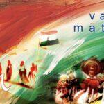 Maa Tujhe Salaam – A R Rahman