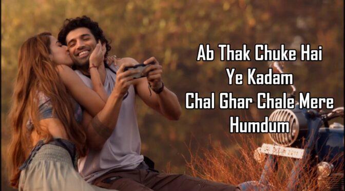 Chal Ghar Chale